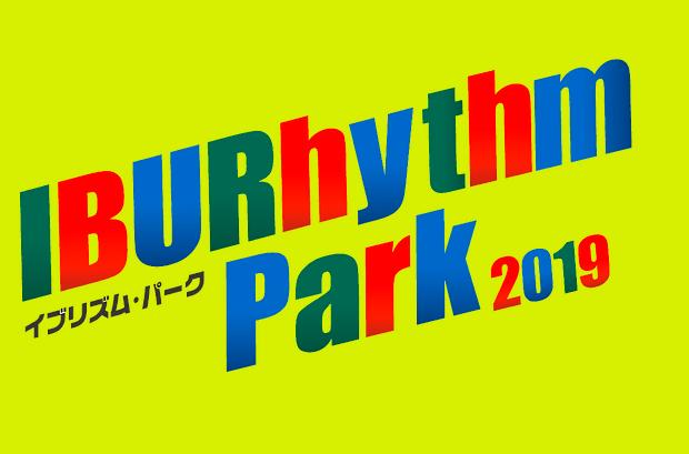 【協賛イベント】IBURhythm(イブリズム)