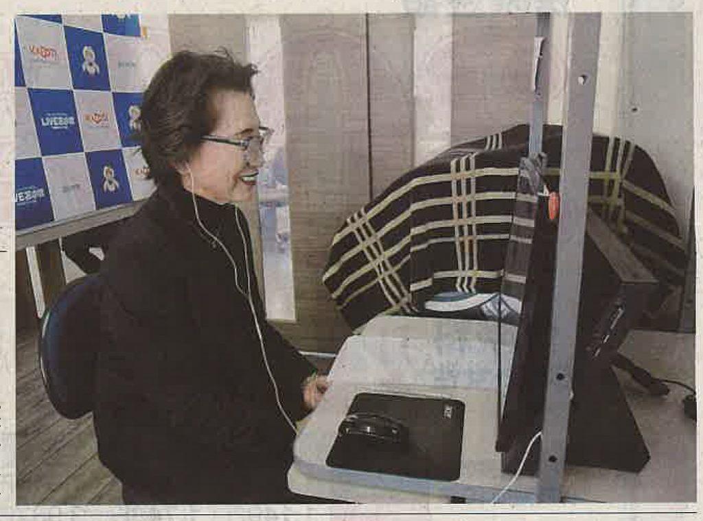 【メディア掲載】北海道新聞・1月28日付・にて門田組の取り組みが紹介されました