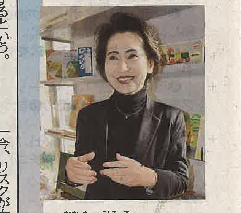 【メディア掲載】北海道新聞・2月3日付